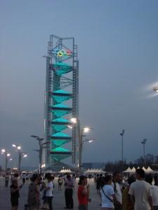 Beijing 2009 043