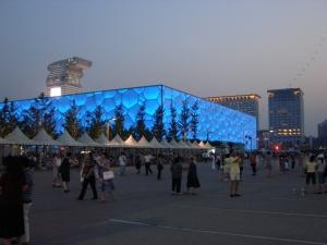 Beijing 2009 044