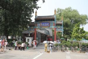 Kina sommaren 2010 001