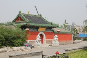 Kina sommaren 2010 014