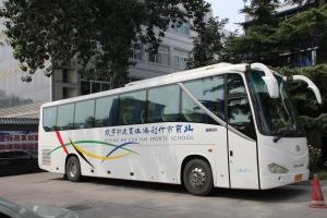 Kina sommaren 2010 017