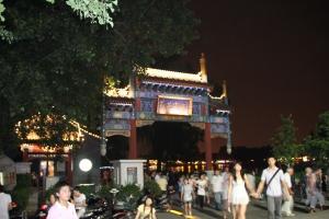 Kina sommaren 2010 068